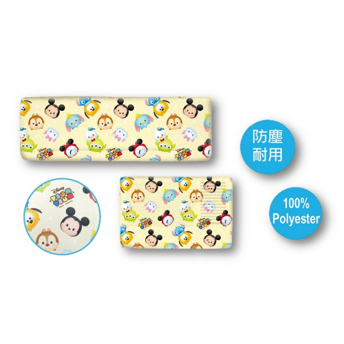 TsumTsum卡通冷氣機套