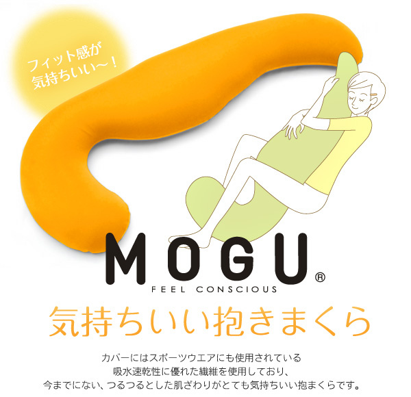 MOGU 攬枕咕臣靠墊 [10色]