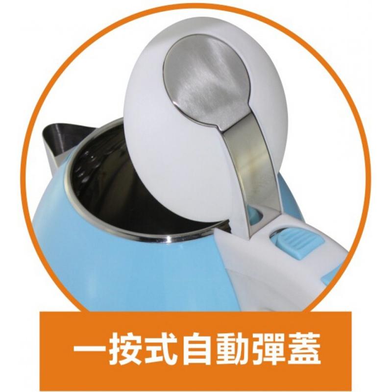 HOME@dd® HK18W 保溫型不鏽鋼快速電熱水壺 1.8L [3色]