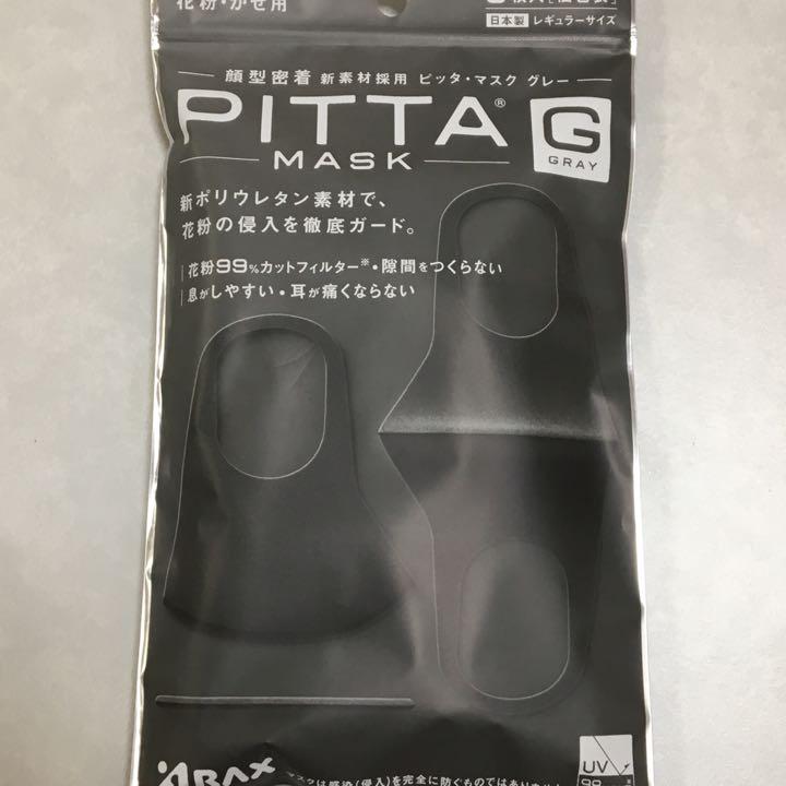 日本PITTA MASK 可清洗口罩 GRAY 3枚裝10包
