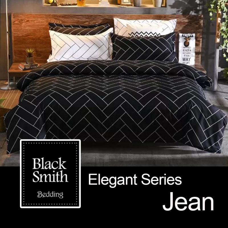 Black Smith 莊園 1580 針 華麗系列床品套裝