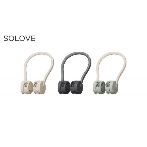 SOLOVE F7 Mini掛頸風扇 [3色]