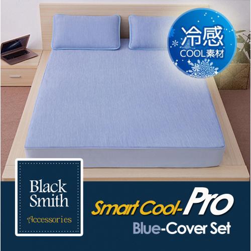Black Smith 藍色-智能冷感(Pro)枕套及床笠套裝 (單人/雙人/雙人加大/加大/特大)