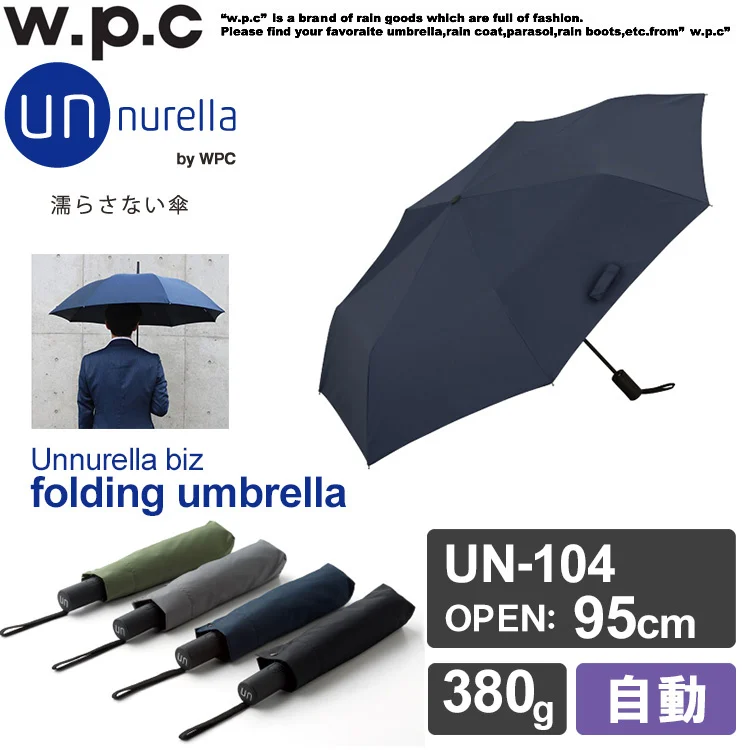 日本W.P.C WPC Unnurella Biz 滴水不沾自動縮骨遮 UN104