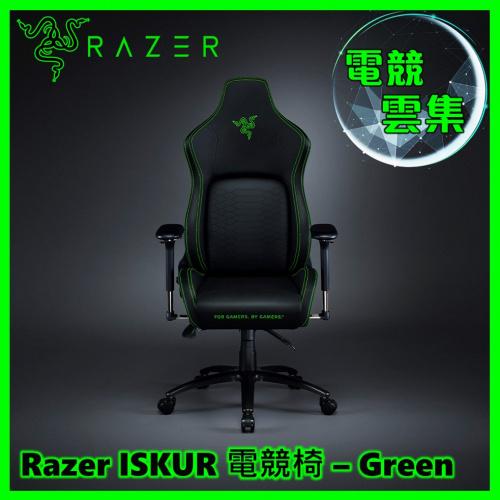 Razer Iskur 人體工學設計電競椅