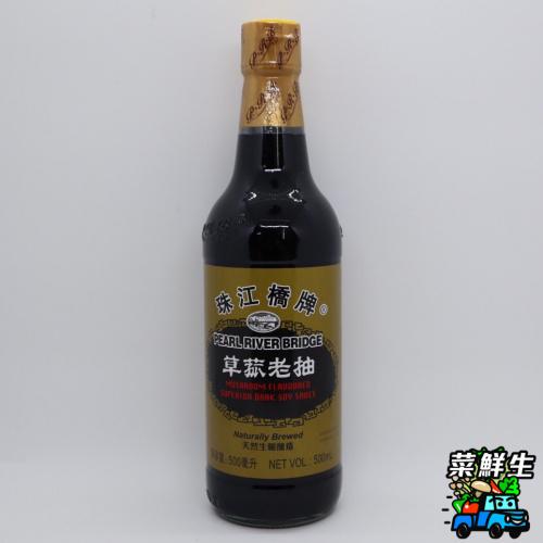 珠江橋牌支裝草菇老抽 (500ml)