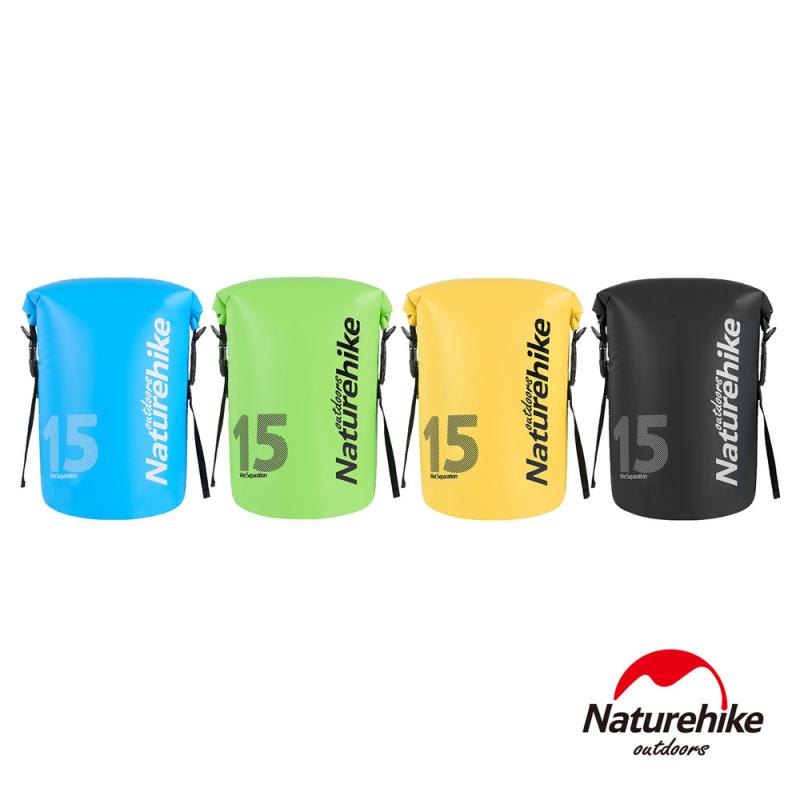 Naturehike 15L波賽頓乾濕分離防水袋 (NH18F007-D)