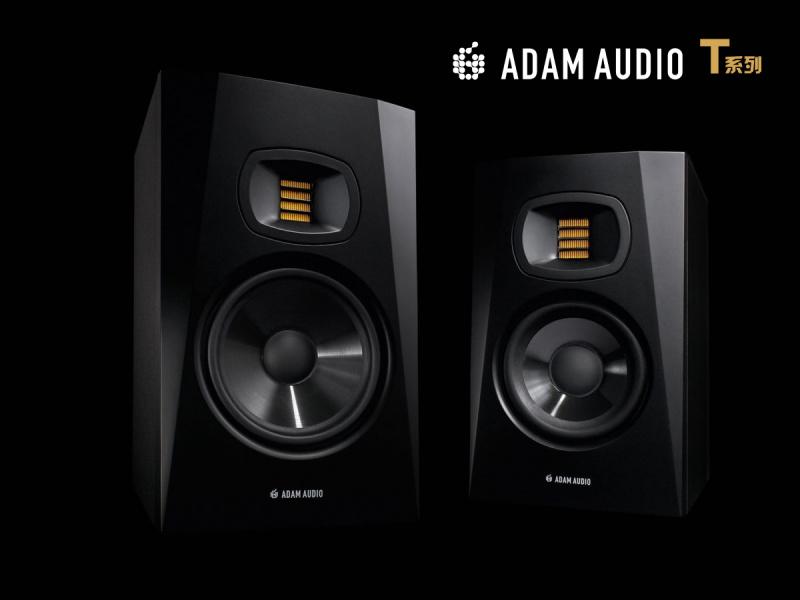 ADAM T7V有源監聽音箱 (一對)