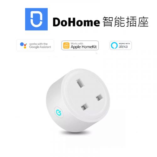 DoHome智能插座 16A