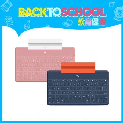 Logitech Keys-To-Go 超薄鍵盤 (配備iPad/iPhone企架) [2色]