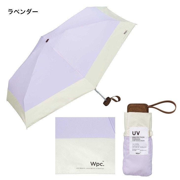 WPC 可折疊口袋遮光雨傘 WPC 40