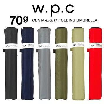 WPC 超輕量70g SUPER AIR LIGHT UMBRELLA 雨傘 MSK50