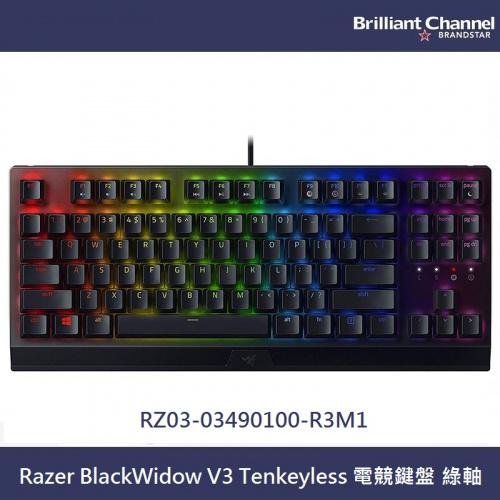 Razer BlackWidow V3 Tenkeyless 電競鍵盤 綠軸 [RZ03-03490100-R3M1] 送Haylou GT1 Plus 真無線藍牙耳機乙個