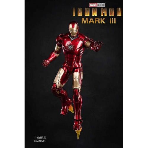 中動玩具 Iron Man Mark 3 可動人偶 [不發光版]