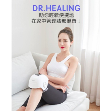 Mediness - 行貨 Dr.Healing 膝蓋氣壓熱紅外線無線按摩器 MVP-7200W