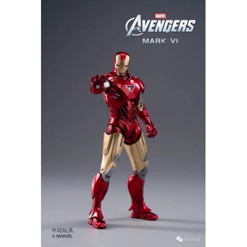 中動玩具 Iron Man Mark 6 可動人偶 [不發光版]