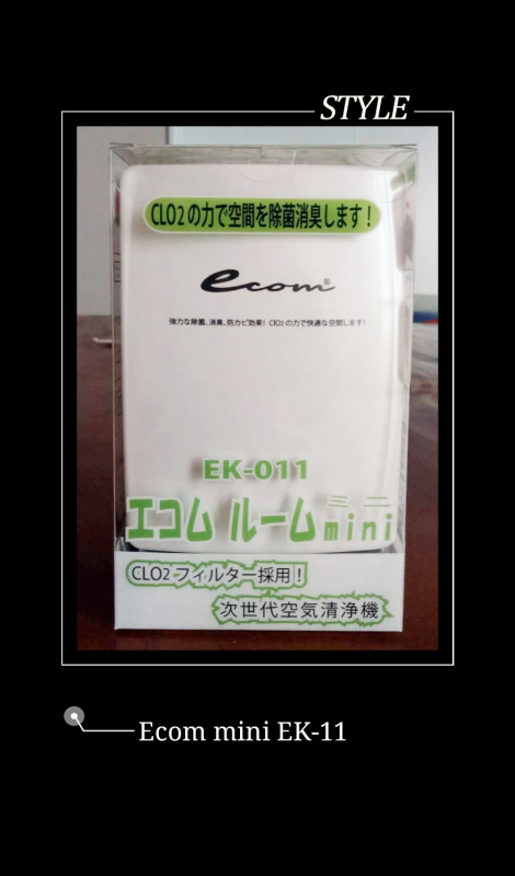 Ecom Room Mini EK-011迷你空氣淨化機