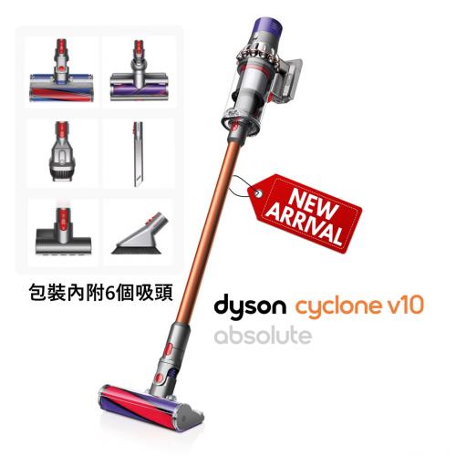 現貨 Dyson V10 Absolute 吸塵機 (配6個吸頭) (英國版) 英式插頭 適合香港直接使用 熊貓豬 PANDAPIG