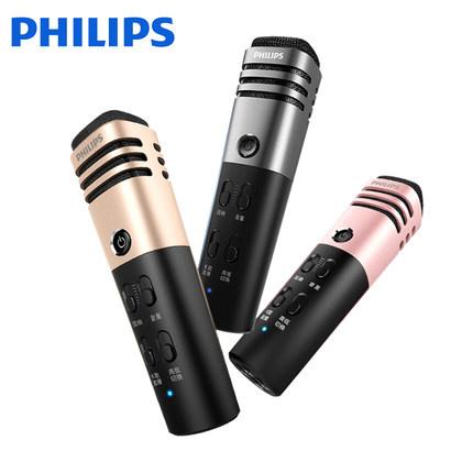 Philips DLK38001 手機麥克風 [3色]