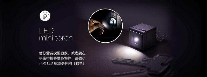 WonderCube 八合一萬能立方體 (Lightning版)