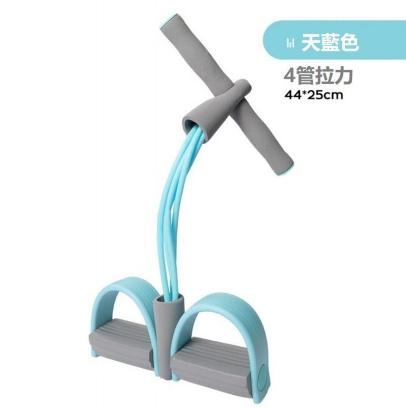 四管瑜伽訓練腳踏拉繩拉力器