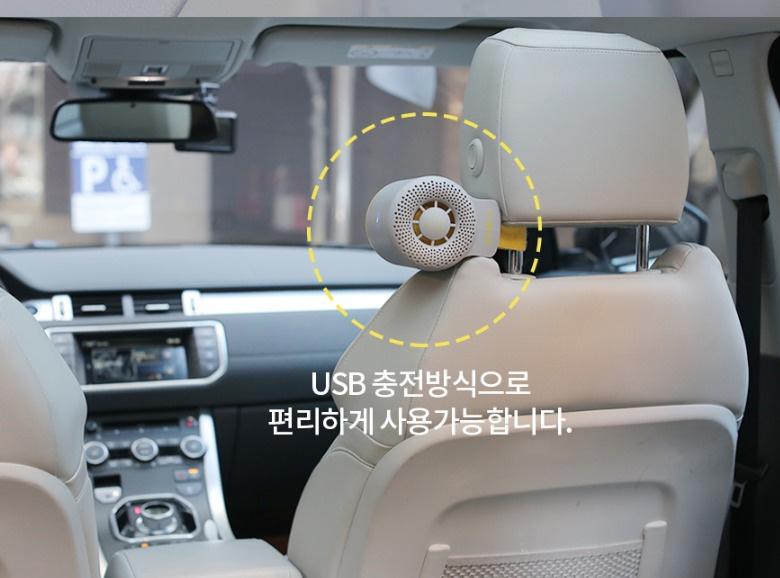 韓國 AIRTORY STROLLER 嬰兒車空氣淨化器 AIR-PURIFIER FOR STROLLER