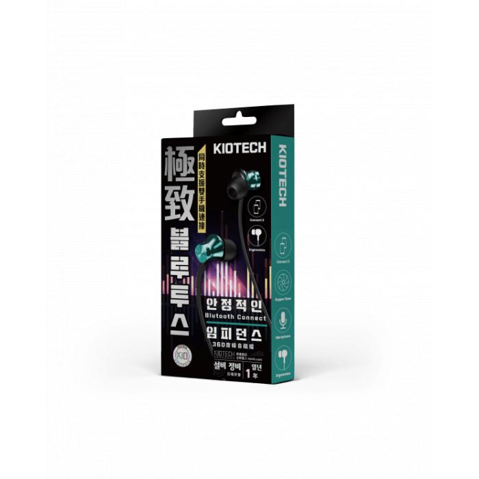KIO SN36 藍牙耳機(包順豐快遞免運費)