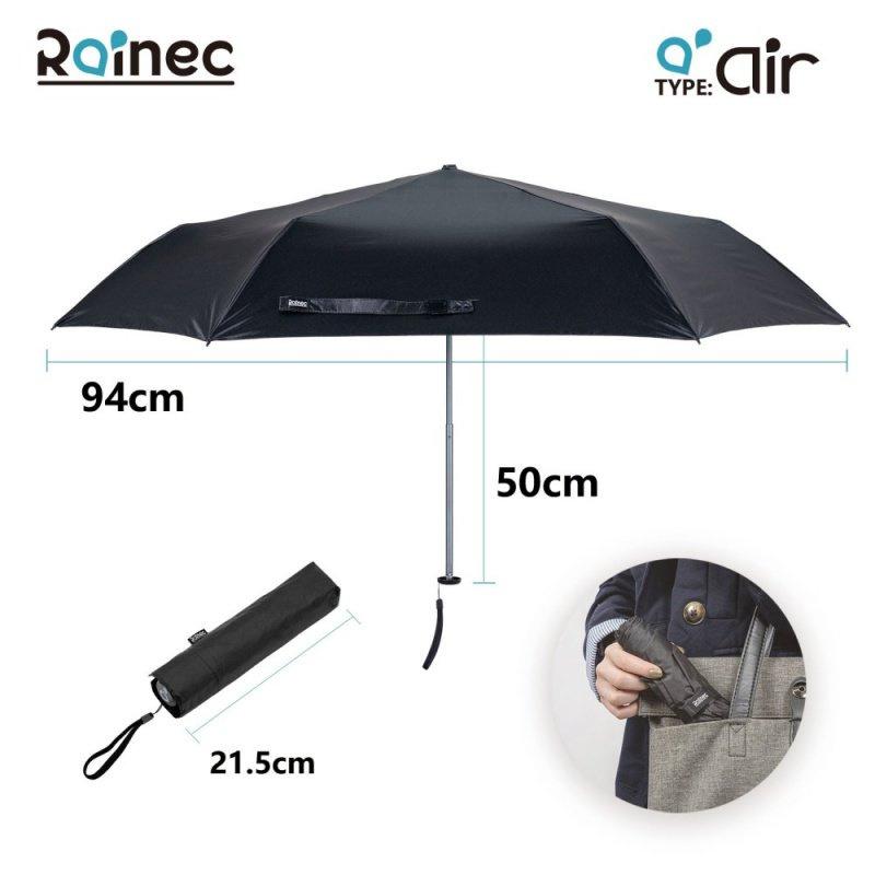 RAINEC AIR 超潑水摺遮
