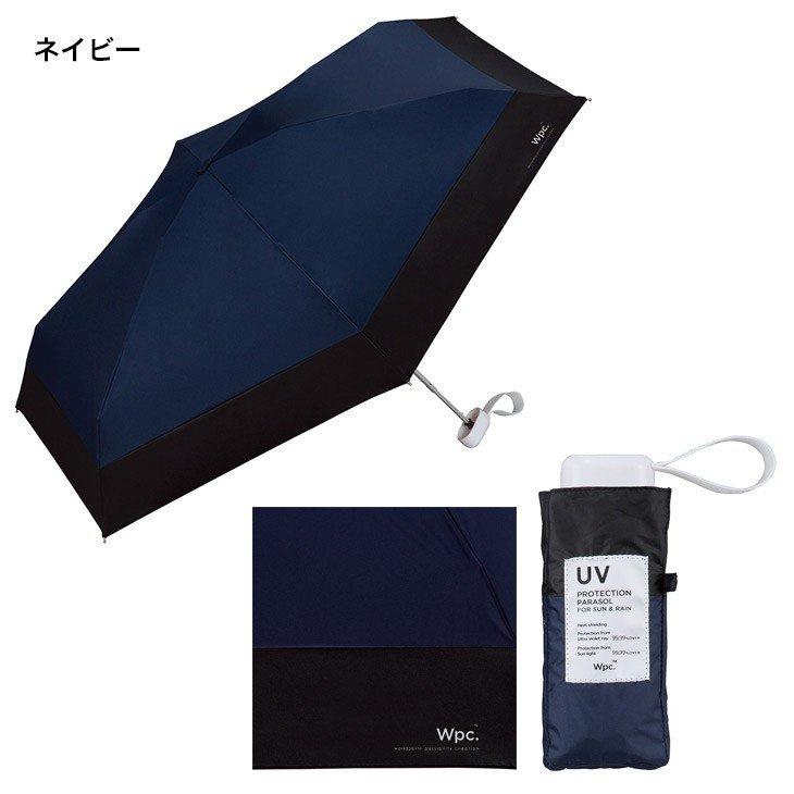 日本W.P.C WPC 17cm可折疊口袋遮光雨傘 (801-6423)【6色】