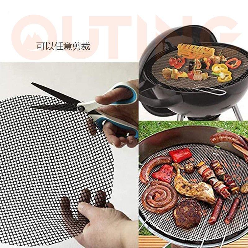 高溫玻璃纖維PTFE BBQ燒烤網/焗爐特氟龍墊 33 x 40 cm