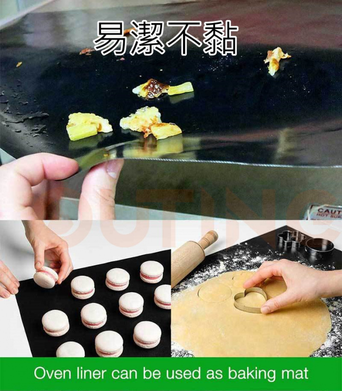 高溫玻璃纖維PTFE BBQ燒烤網/焗爐特氟龍墊-(33 x 40 cm) 1件