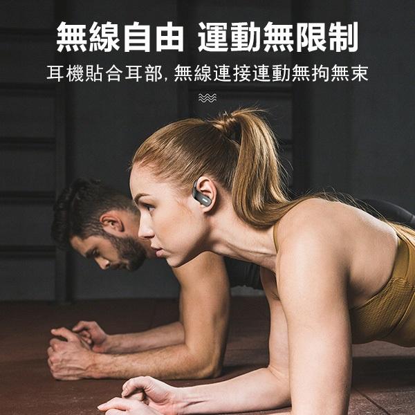日本JTSK T17無線運動防水掛耳式藍牙5.0耳機 新款電量顯示TWS無線藍牙耳機