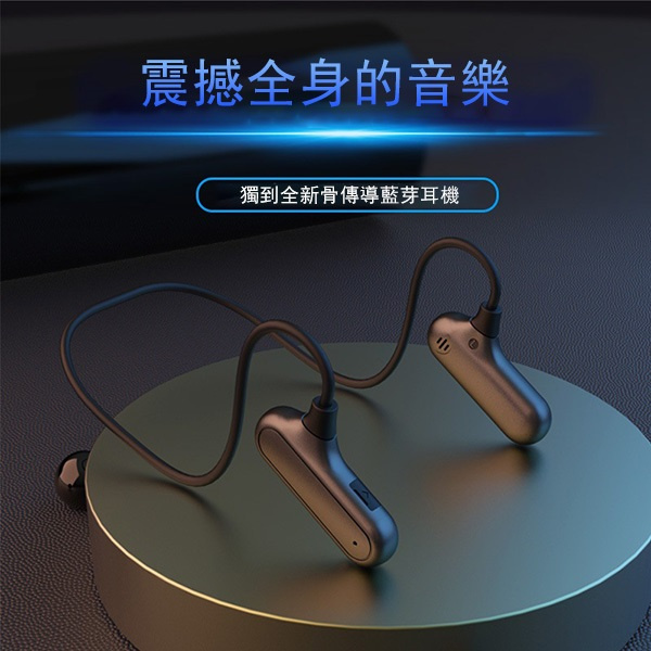 日本JTSK S6骨傳導掛耳式無線運動藍牙耳機 雙耳不入耳自由無束縛