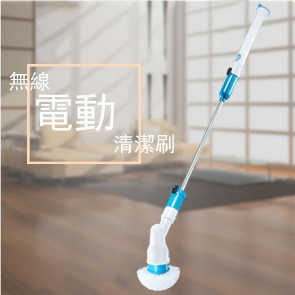 日本JTSK 無線充電式渦輪擦洗清潔刷 長柄自動旋轉伸縮防水清潔刷