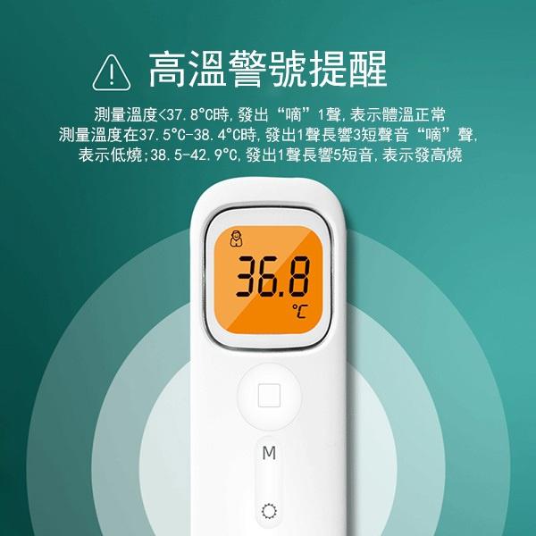 日本JTSK 家用非接觸式紅外測溫儀 人體溫度計額溫槍