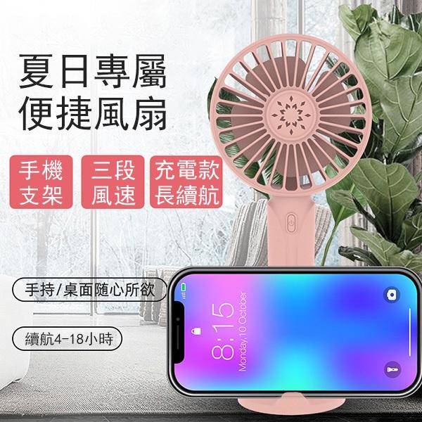 日本JTSK 2021年新款USB充電便攜式桌面迷你小風扇 新款手持小風扇