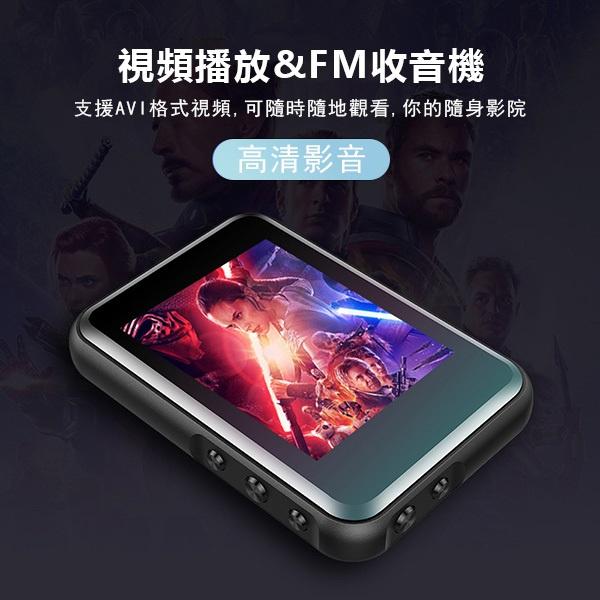日本JTSK M16高清大屏降噪藍牙MP3音樂播放器 超長續航mp4隨身聽8G