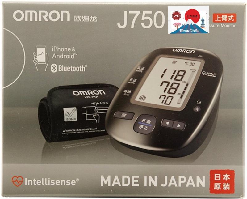 Omron 藍芽血壓計 J750 🇯🇵日本製造🎌 獨有最新Omron Care藍芽技術,90次記憶,干濕電2用,比JPN500,600更齊功能