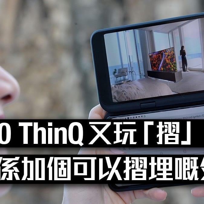 快閃優惠~韓國直送 LG Q92, V50, V50s 5G 絕版手機$1099🎉