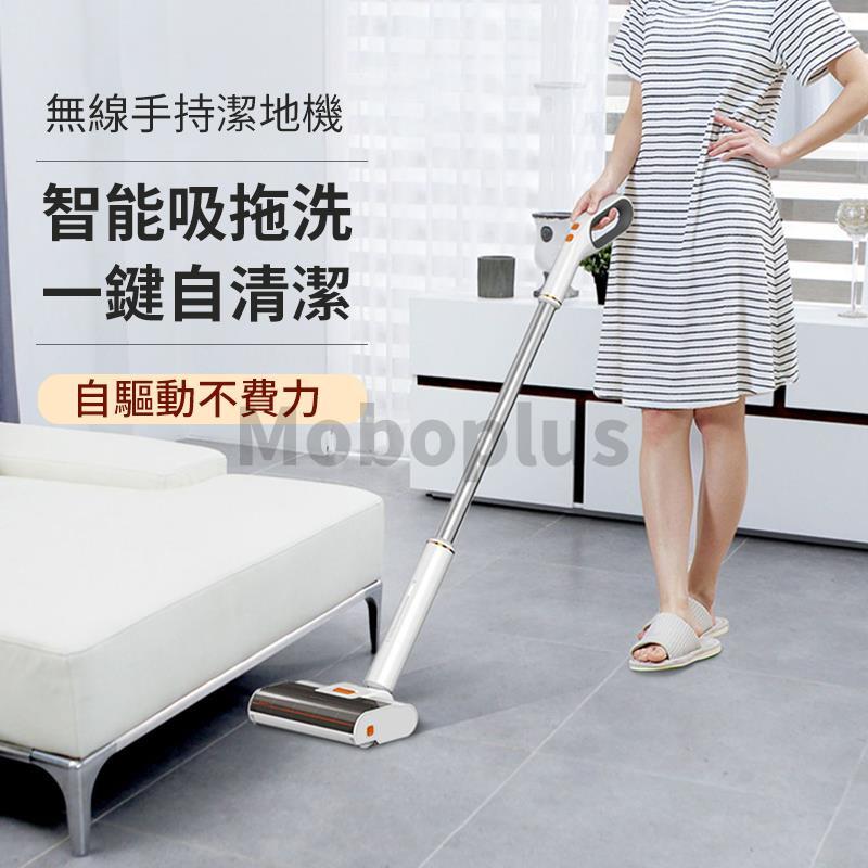 WYPE 新世代掃拖家用地板清潔機