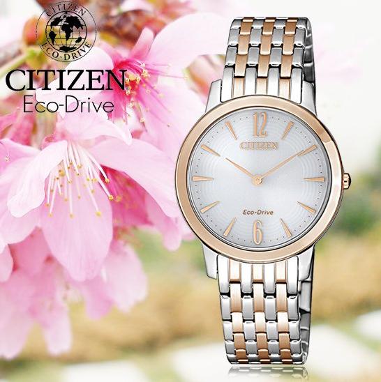 CITIZEN 星辰 Eco-Drive 光動能 EX1496-82A 女裝手錶