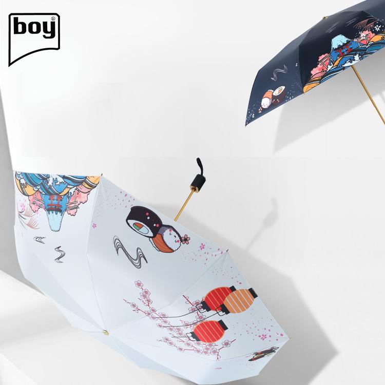Boy BY3044 日系三折防紫外線摺疊雨傘 [2款]