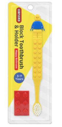 Oxford lego 積木兒童牙刷