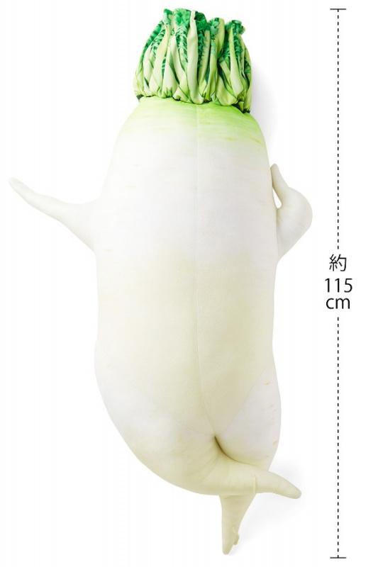 白蘿蔔攬枕