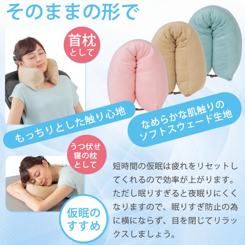 日本お昼寝枕にもなる5WAYケット 枕頭 枕墊 小睡墊 護頸枕 旅行枕