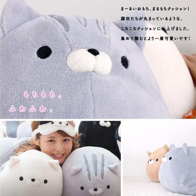 日本おかえり園田 貓貓公仔抱き枕 攬枕 咕臣