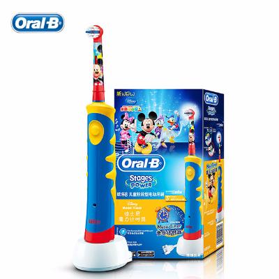 Oral-B DB10 513k 兒童電動牙刷 米奇特別版