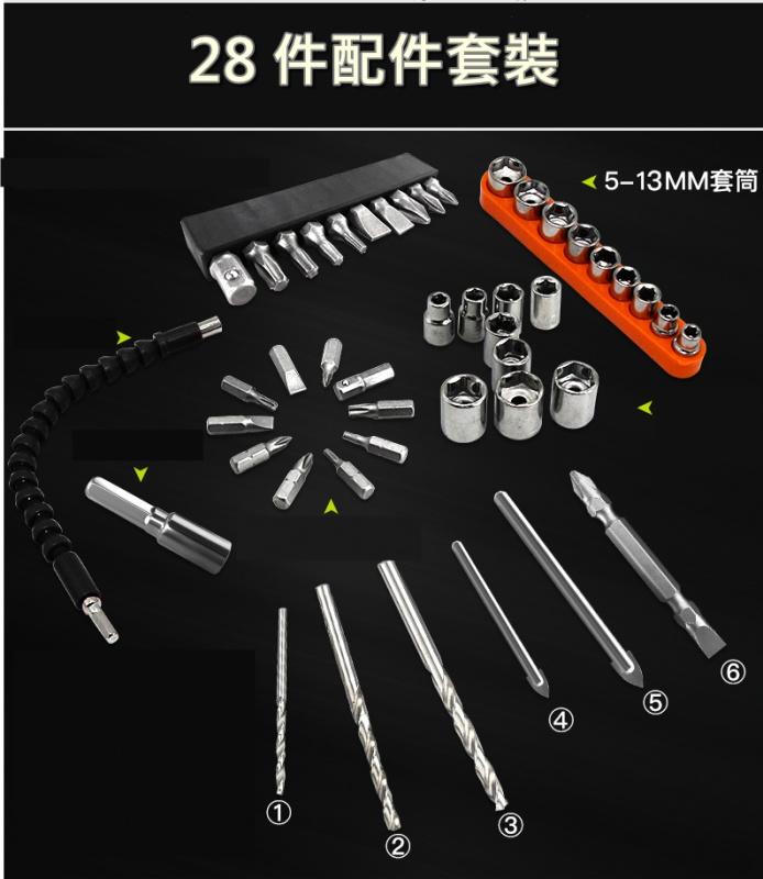 ZHIPU 15V 專業無線電動螺絲批/電鑽 28 配件套裝組合