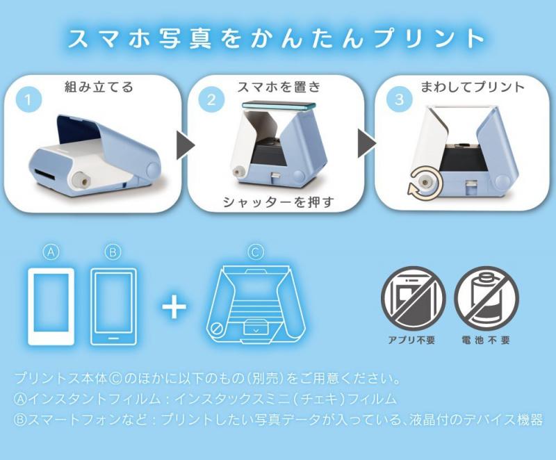日本TAKARA TOMY Printoss 即影即有打印機 [3色]