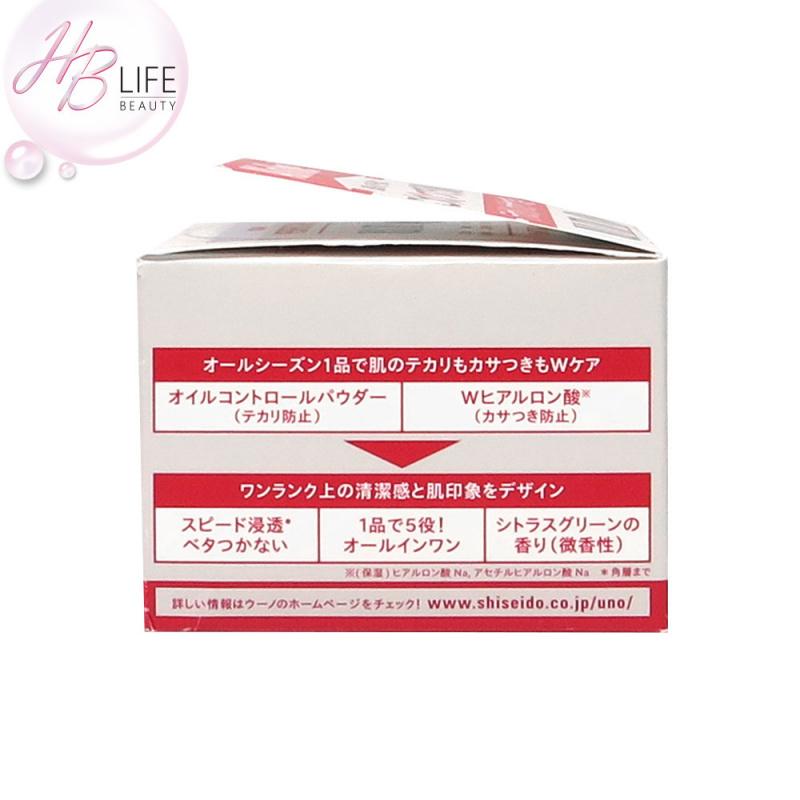 UNO 保濕控油面霜(90克)